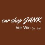 car_shop_jank